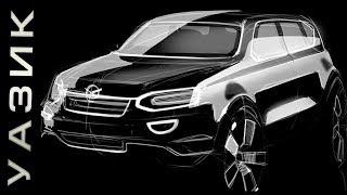 Новый УАЗ концепт от завода! Секретные снимки прототипа уазика и тюнинг УАЗ