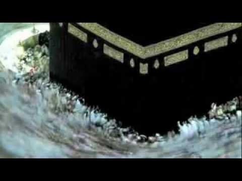 "The Kaaba & 9/11 -  - 9/11 - "" Everybody Read Quran Day"""