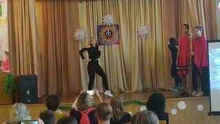 Танец | школа | даже не половина | gimme the loot | tamam