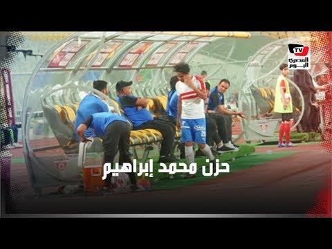 عمر صلاح يواسي محمد إبراهيم