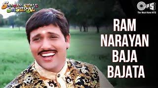 Ram Narayan Baaja Bajaata - Video Song   Saajan Chale