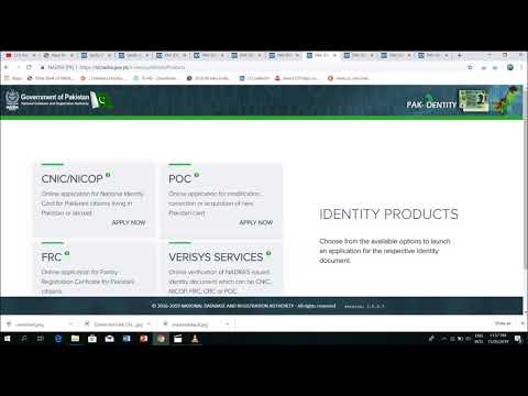 biometric-nadra-verisys-video-tutorial