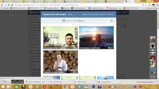 Как создать меню для группы ВКонтакте   Создание меню в группе в ВК 2017