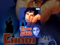 Chori Mera Kaam - Hindi Full Movie - Shashi Kapoor | Zeenat Aman - Bollywood Movie With Eng Subs