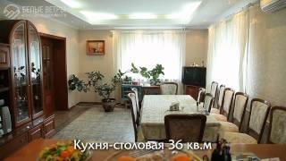 Дом в поселке Лесная Поляна, 580 кв.м, 35 соток, 2 км от МКАД