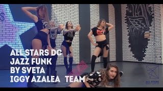 Iggy Azalea - Team.Jazz Funk by Sveta.All Stars Dance Centre 2017