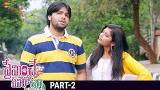 Preminche Panilo Vunna Telugu Full Movie | Raghuram Dronavajjala | Bindu | Part 2 | Shemaroo Telugu