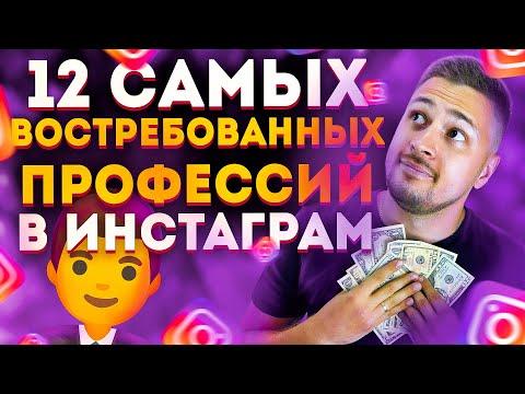 Обмен электронных денег заработать