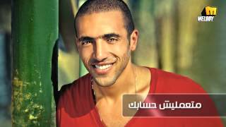 Amr 60 -_Mesafer_ Album promo _ برومو البوم عمرو ستين