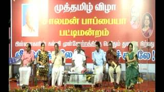 A grand Pattimandram at Sunbeam Chennai by Mr. Solomon Papiah - Final speech - Part 6