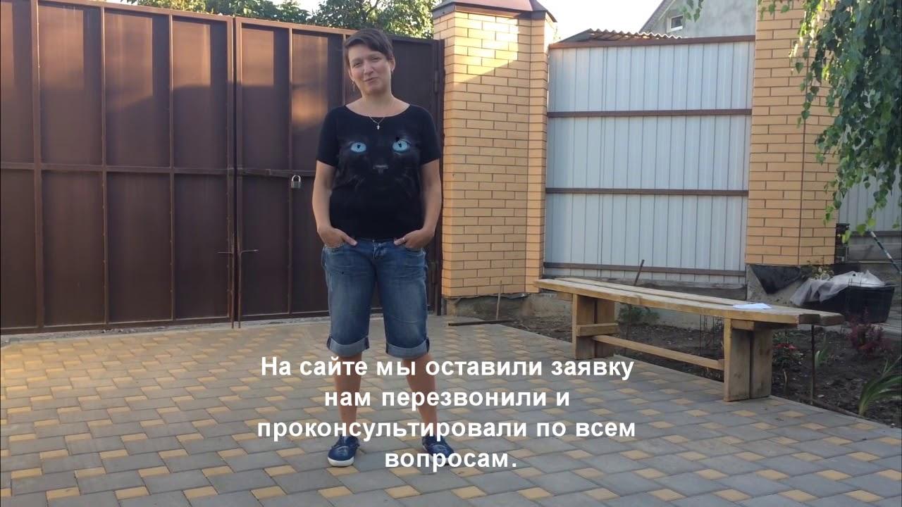 mosbruschatka video
