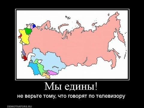 Пояснение СССРовцам.