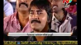 Srikanth, Charmi - Audio Release Function - Sevakudu