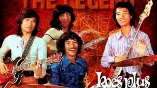 Koes Plus Full Album Tebaik Sepanjang Masa