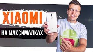 Как сделать из Xiaomi флагман. Работает