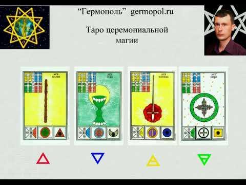 Магия цвета ульяновск