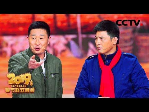 [2019央视春晚] 小品《演戏给你看》 表演:孙涛 林永健 句号(字幕版)  CCTV春晚