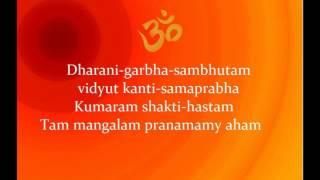 dharani garbha sambhutam mantra mp3 - Thủ thuật máy tính