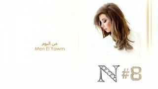 Nancy Ajram - Men El Yawm Official Video Lyrics من اليوم