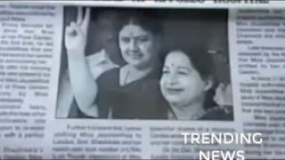 London Newspaper Released Jayalalitha Was Poiissonned By Mannarkudi Mafia