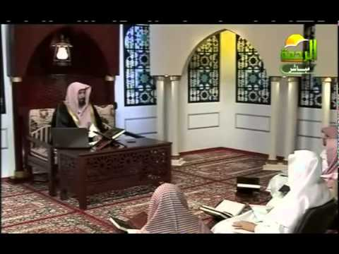 الدرس الثانى شرح متن الورقات للشيخ سعد بن ناصر الشثري
