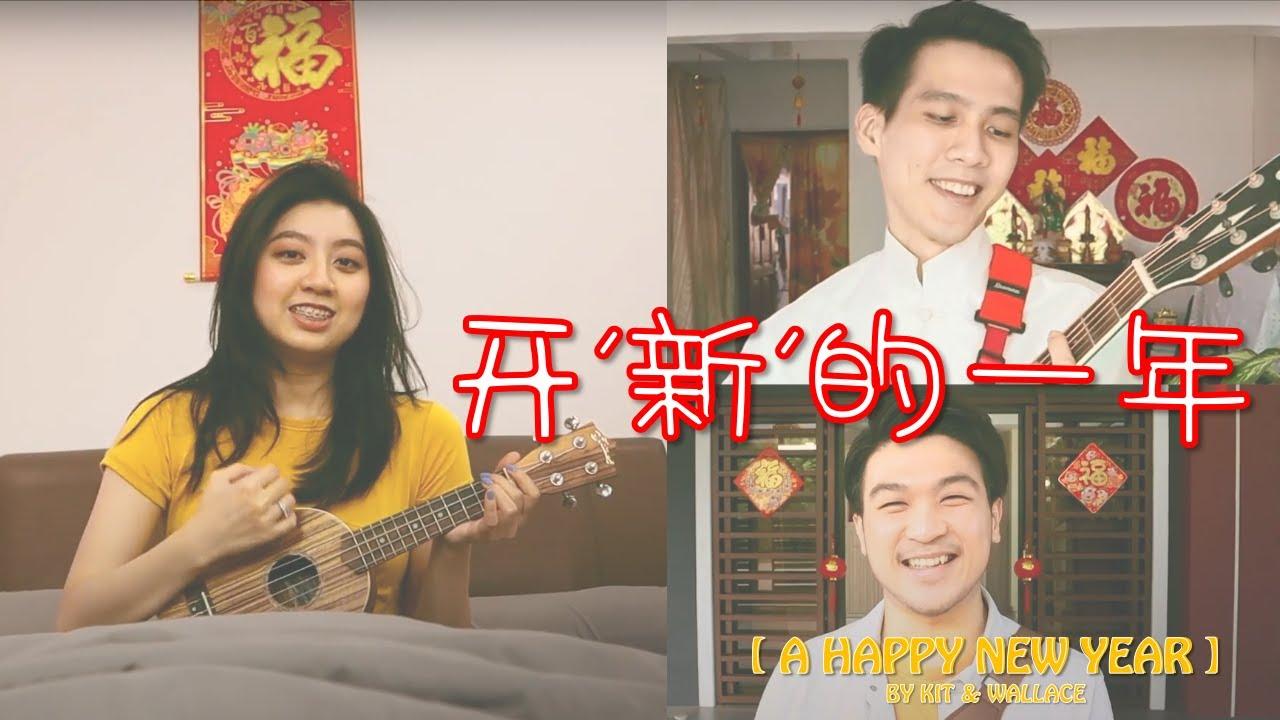 CNY MV