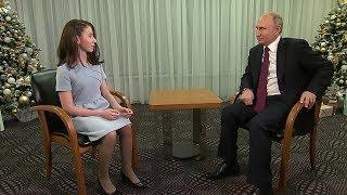 «Мечтай со мной». Владимир Путин дал интервью юной журналистке