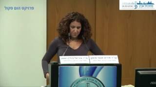 תביעות פיקוח נגד המדינה ומוסדות הציבור, עו״ד איריס אגסי מימון