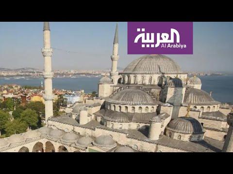 العرب اليوم - شاهد: تركيا تعترف بتراجع السياح الخليجيين وزيادة الإسرائيليين