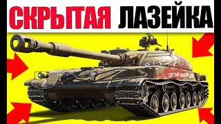 "ЛАЗЕЙКА ДАЕТ НА ХАЛЯВУ СТГ ""ГВАРДЕЕЦ"" | Я ОХРЕНЕЛ!!!"