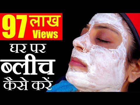 Face mask para sa sensitibong balat upang bumili ng