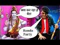 Gulzaar Chhaniwala New Song Randa Party Full Song Gulzaar Chhaniwala Randa Party Song randa party