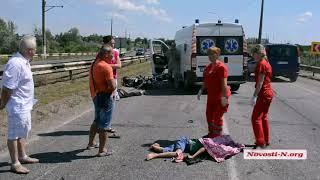 Видео Новости-N: Под Херсоном «Шкода» сбила мотоцикл — погибли мотоциклист и 10-летний пассажир
