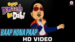 Baap Hona Paap Hogaya Dimaagh Ka Dahi  Mika Singh