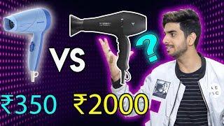 KONSA hair dryer AAPKE baalo ke liye hai? Best hair dryer for men in india