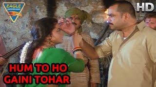 Hum To Ho Gaini Tohar Movie  Sripradha Angry On Paresh  Ravi Paresh  Eagle Bhojpuri Movies