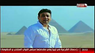 اغاني طرب MP3 #القاهرة_والناس| أغنية حمد الله على السلامة للفنان / مجد القاسم تحميل MP3