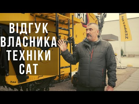 """Відгук ООО """"СТЛ + М"""""""