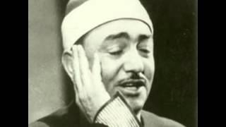 تحميل و مشاهدة جل المنادي ينادي ابتهالات نصر الدين طوبار MP3