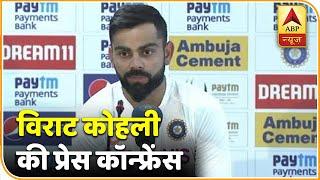 Virat Kohli ने Rohit Sharma के South Africa के खिलाफ धमाकेदार प्रदर्शन पर कही ये बात