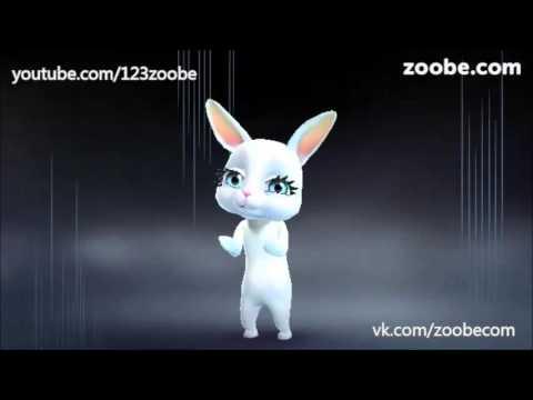 Zoobe Зайка Стало проще хранить секреты