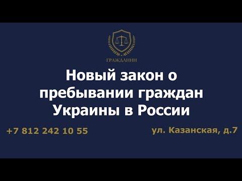 Заявление вид на жительство в россии образец