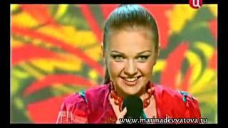Marina Devyatova - Kalinka Malinka