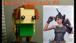 Неделя Brickheadz - день 3 - персонаж из FORTNITE