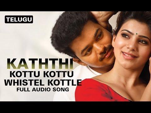 Kottu Kottu Whistel Kottle (Telugu)