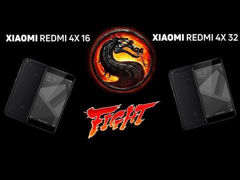Сравнение Xiaomi Redmi 4X 16 и Xiaomi Redmi 4X 32