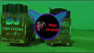 Peg Pugg Full Vibration Song Remix By (DJ Rahul JSP) Full Vibration