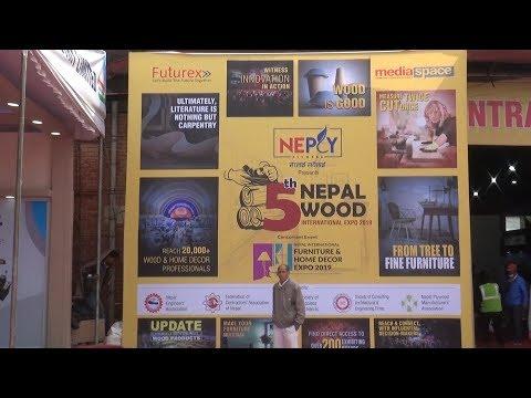 ५ औ नेपाल उड अन्तराष्ट्रिय प्रर्दशनी