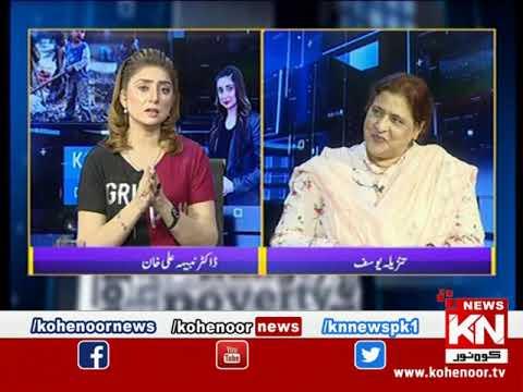 Kohenoor@9 With Dr Nabiha Ali Khan 05 July 2021 | Kohenoor News Pakistan