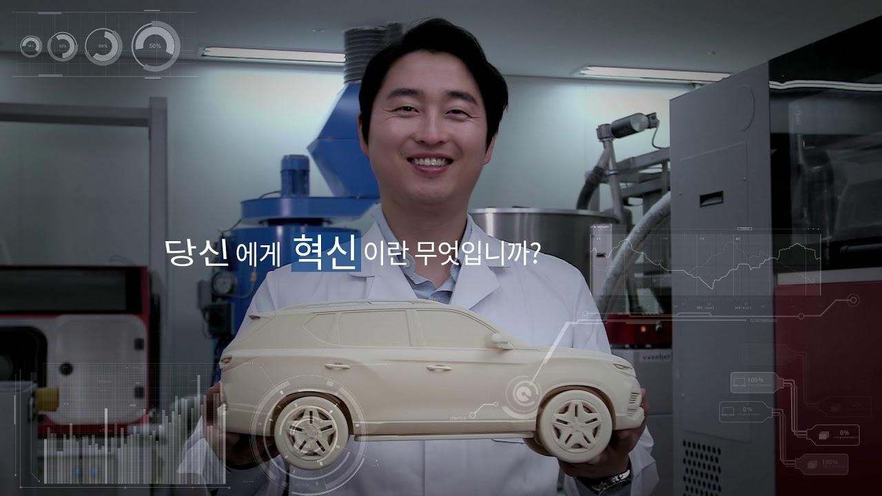 한국산업기술진흥원(KIAT) 2019 홍보영상(메인) 이미지